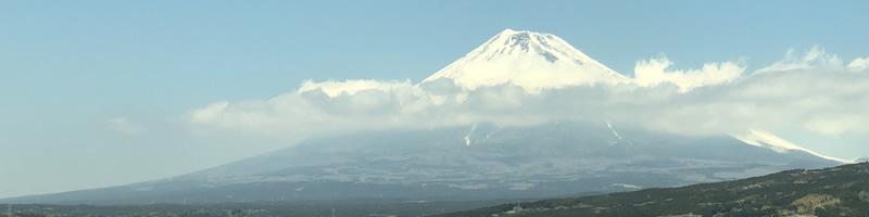 Paysage_Japon_Fuji.jpg