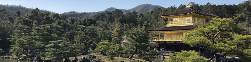 Paysage_Japon_Kyoto01.jpg