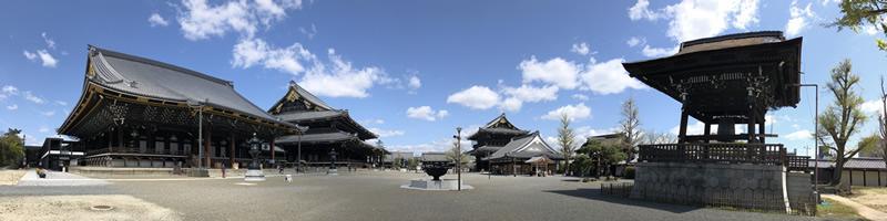 Paysage_Japon_Kyoto04.jpg