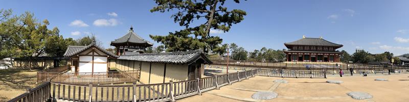 Paysage_Japon_Nara01.jpg